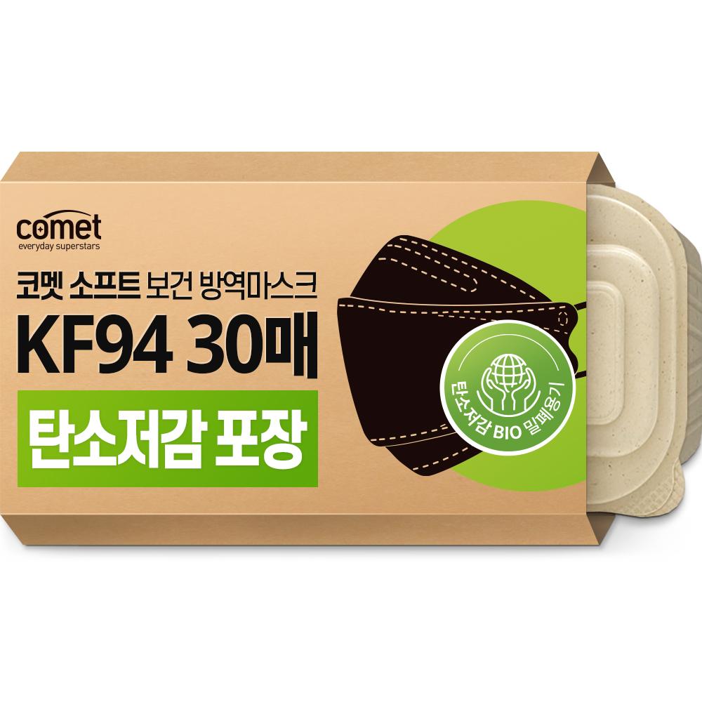 코멧 소프트 보건마스크 KF94 대형 블랙 레귤러핏 (탄소저감 포장), 30매