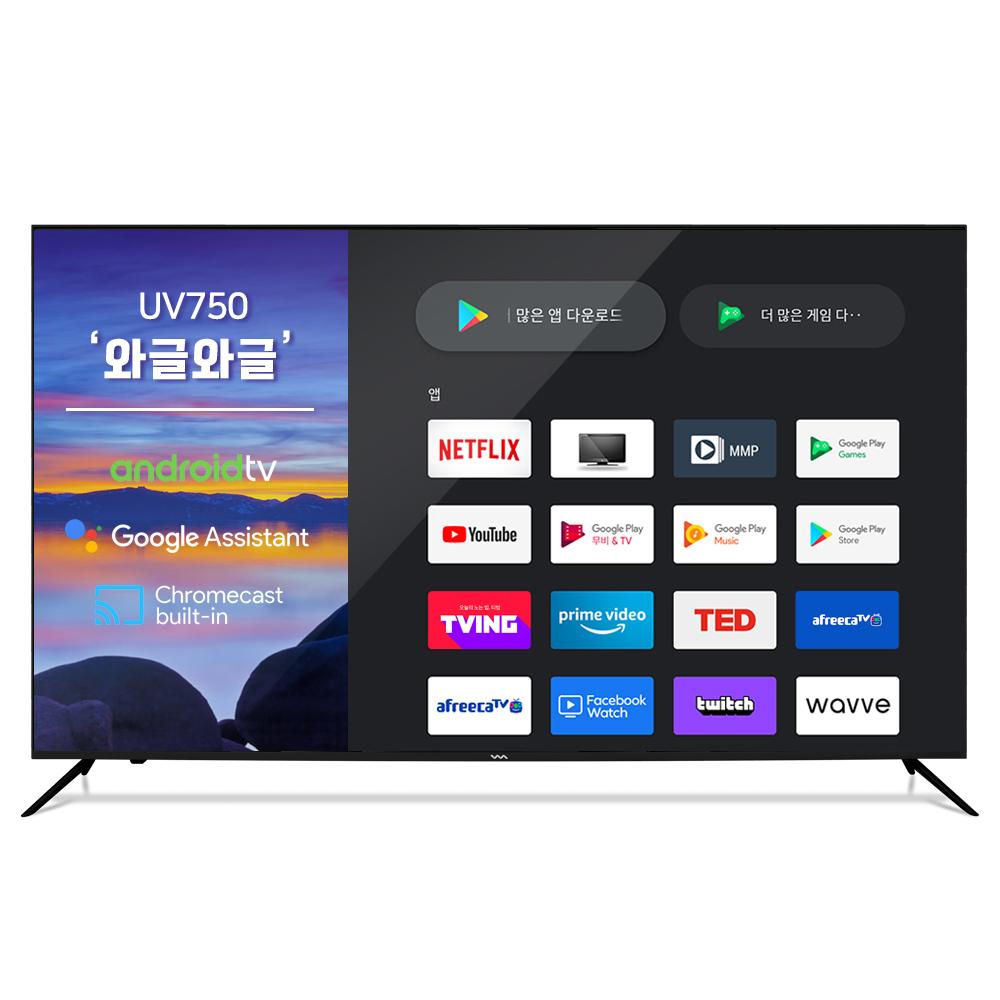 와사비망고 UHD LED 189cm WM UV750 AI 와글와글 스마트 TV, 스탠드형, 방문설치 (POP 4388792280)