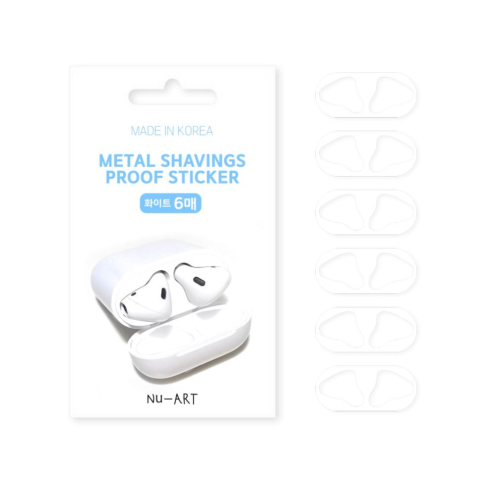 누아트 에어팟 철가루 방지 스티커 6p, 단일 상품, 화이트