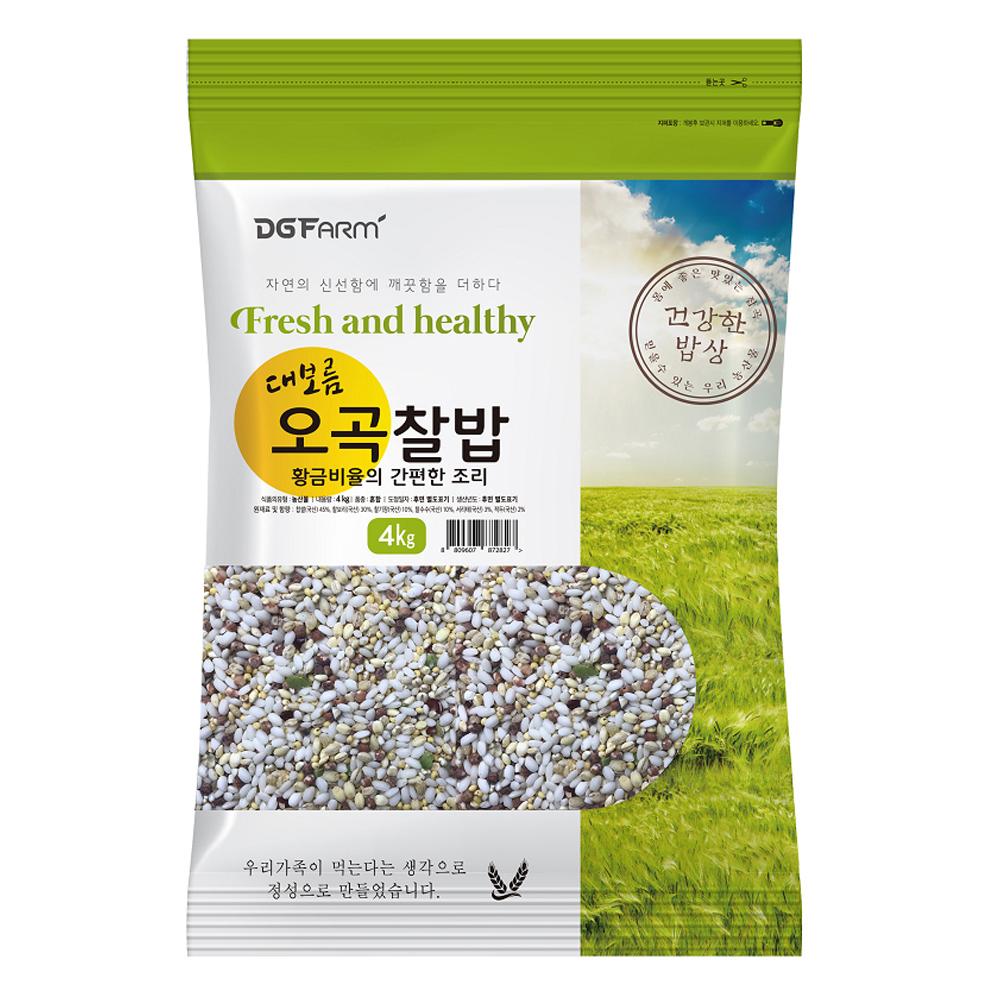 정월대보름 오곡밥 추천 최저가 실시간 BEST