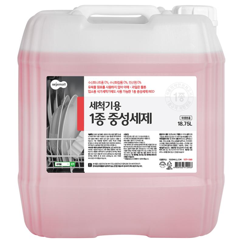 세제몰 식기세척기용 1종 중성세제 레드, 18.75L, 1개