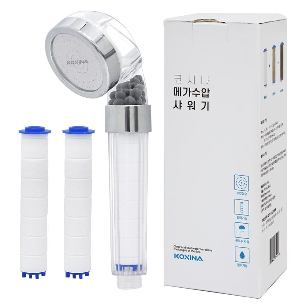 코시나 메가수압 트리플 정수 샤워기 + 필터 2p, 1세트-3-166493118
