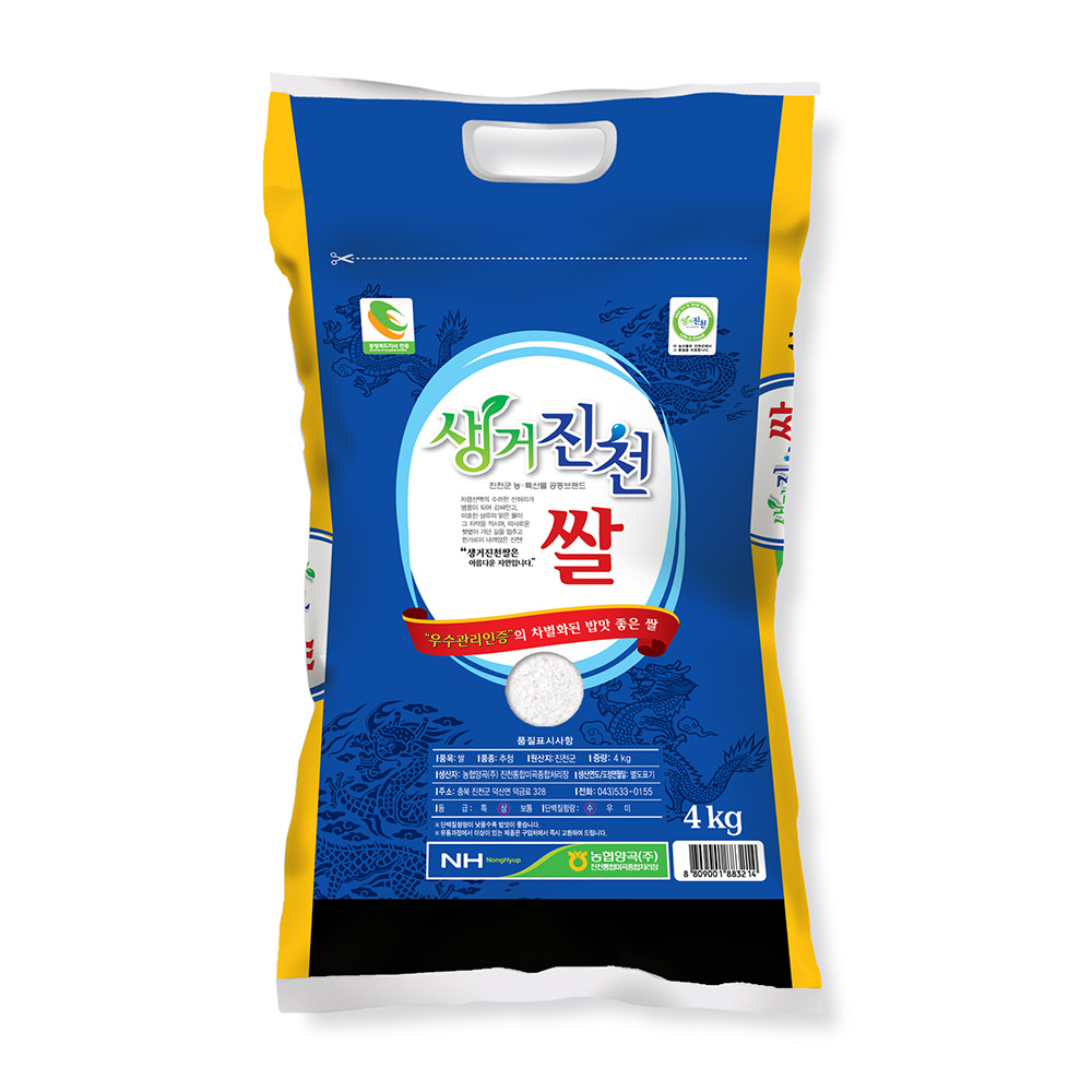 [생거진천] 쌀집총각 농협양곡 상등급 생거진천쌀, 1개, 4kg - 랭킹3위 (24150원)