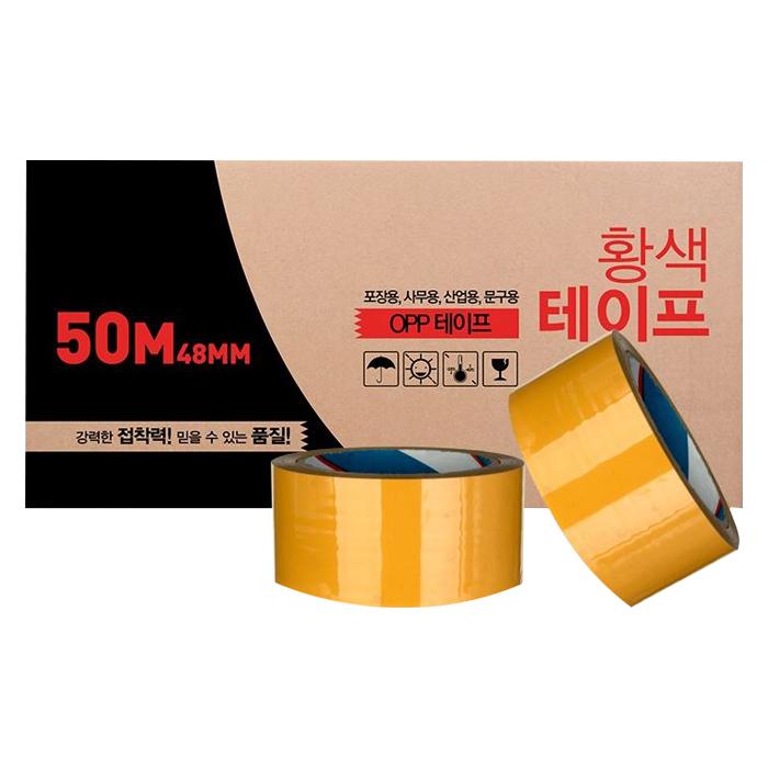 대박테이프 황색 박스테이프 48mm x 50m, 50개입