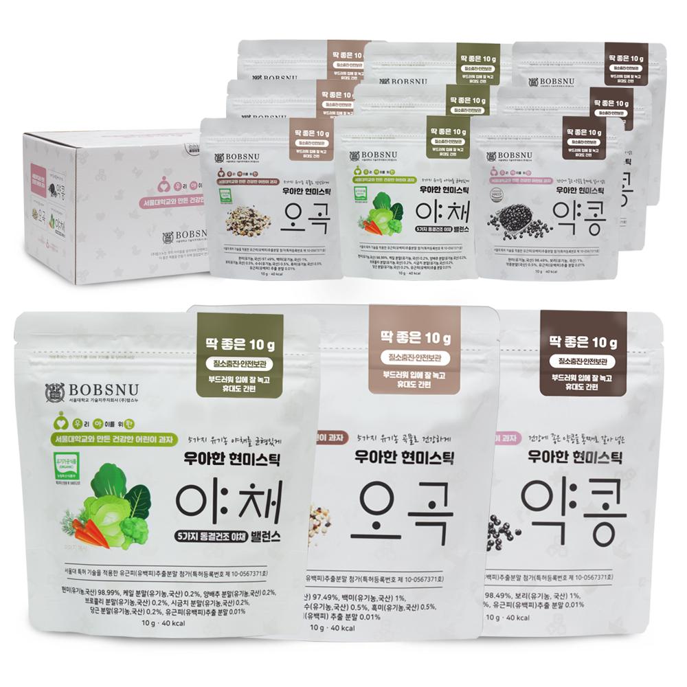서울대밥스누 유아 현미 과자 3종 세트, 약콩, 야채밸런스, 오곡, 4세트