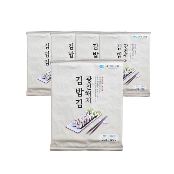 광천해저김 두번구운김밥김, 20g, 5개