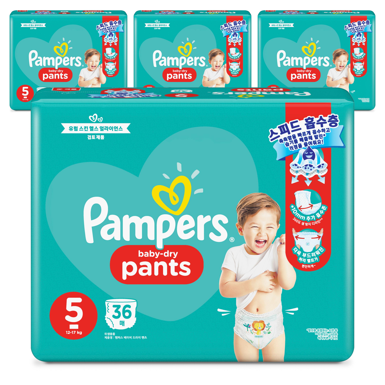 팸퍼스 베이비 드라이 팬티형 기저귀 아동공용 특대형 5단계(12~17kg), 144매