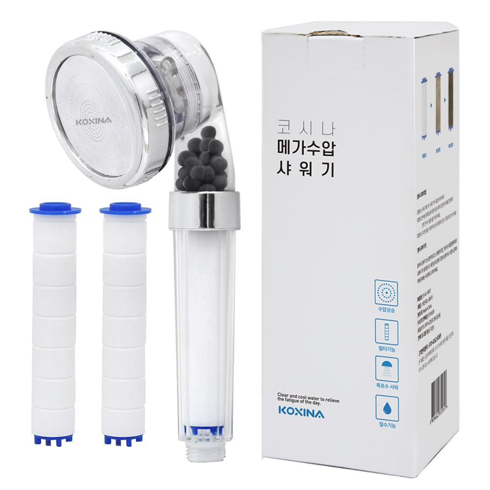 코시나 메가수압 3기능 스파 정수샤워기 + 필터 2p, 1세트-2-166493110