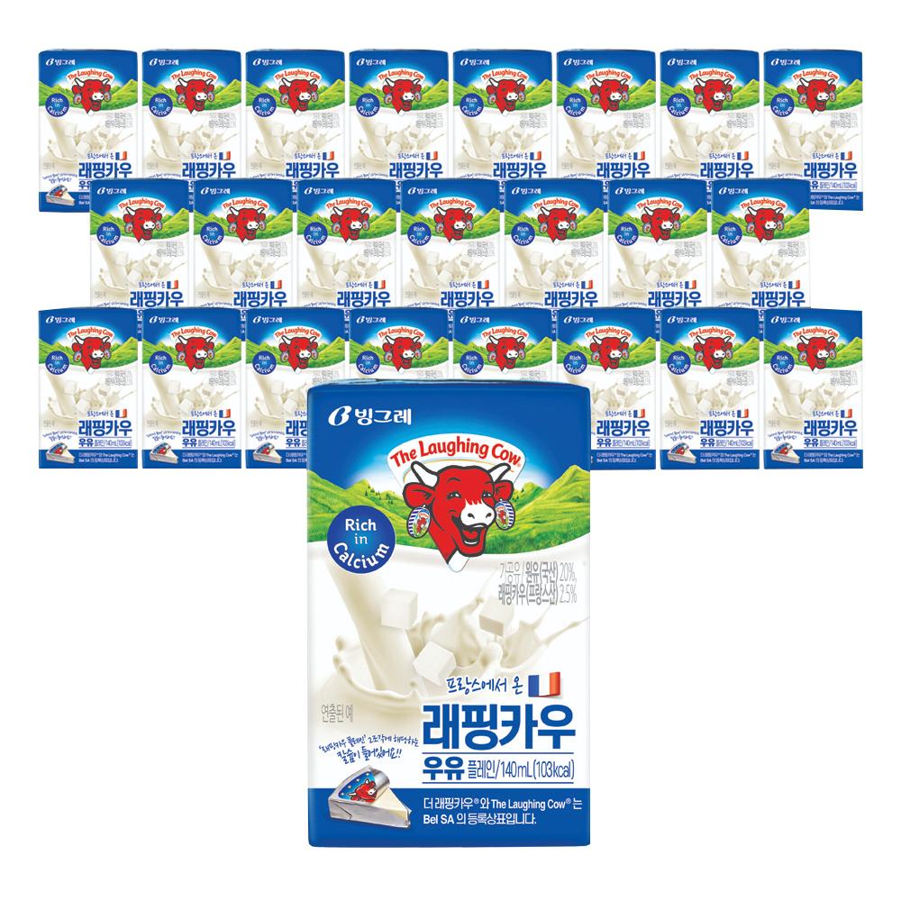 빙그레 래핑카우 우유 플레인, 140ml, 24개