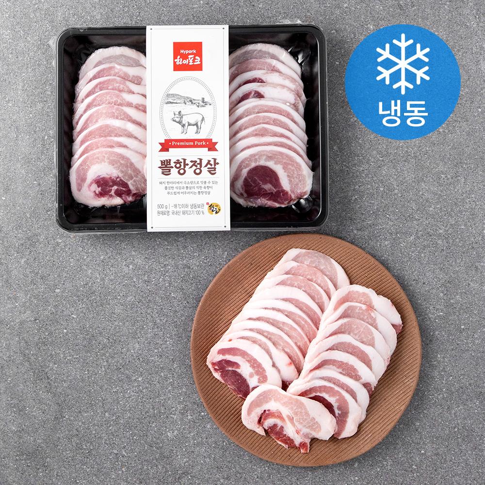 하이포크 한돈 뽈항정 (냉동), 500g, 1팩