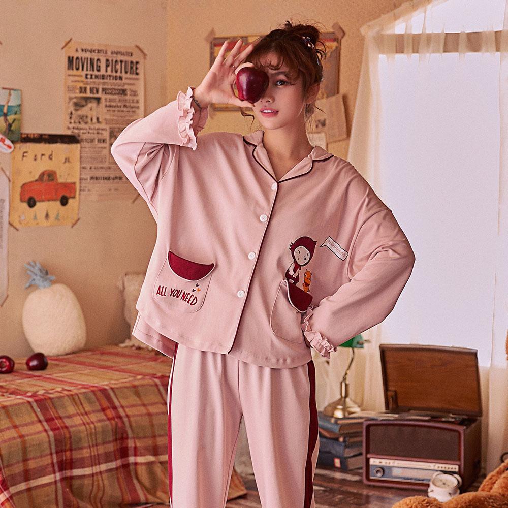 어나더디 여성용 핑크이즈유 잠옷 세트