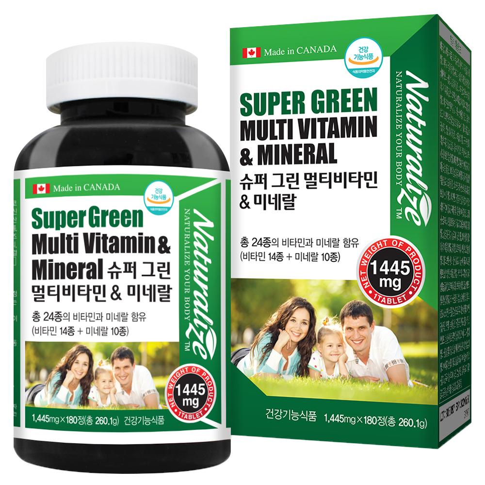 [네추럴라이즈] 네추럴라이즈 슈퍼 그린 멀티 비타민 앤 미네랄, 180정, 1개 - 랭킹1위 (27150원)