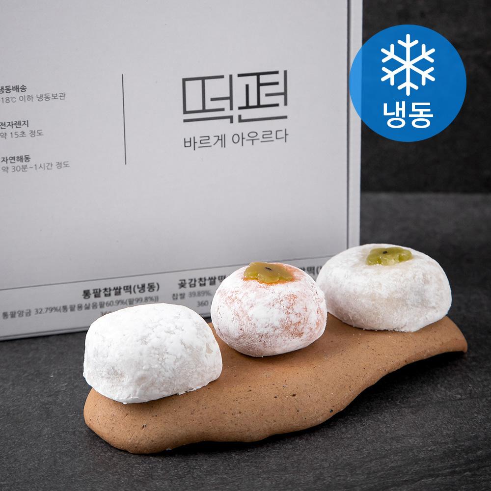 [찹쌀떡] 떡편 합격자신감 찹쌀떡 3종 (냉동), 1세트 - 랭킹7위 (17500원)
