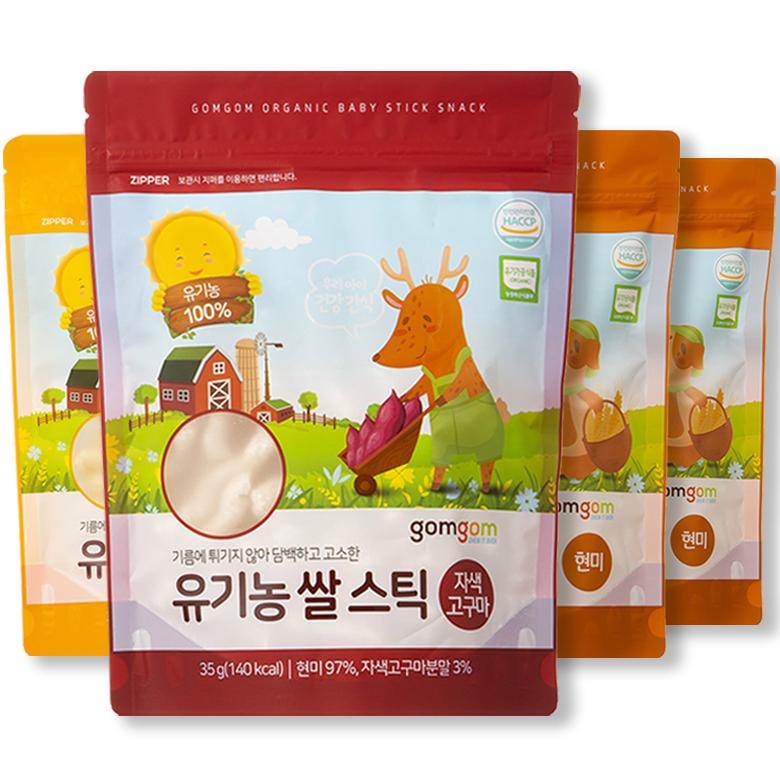 곰곰 유기농 쌀과자 스틱 세트, 현미2, 단호박1, 자색1, 1세트