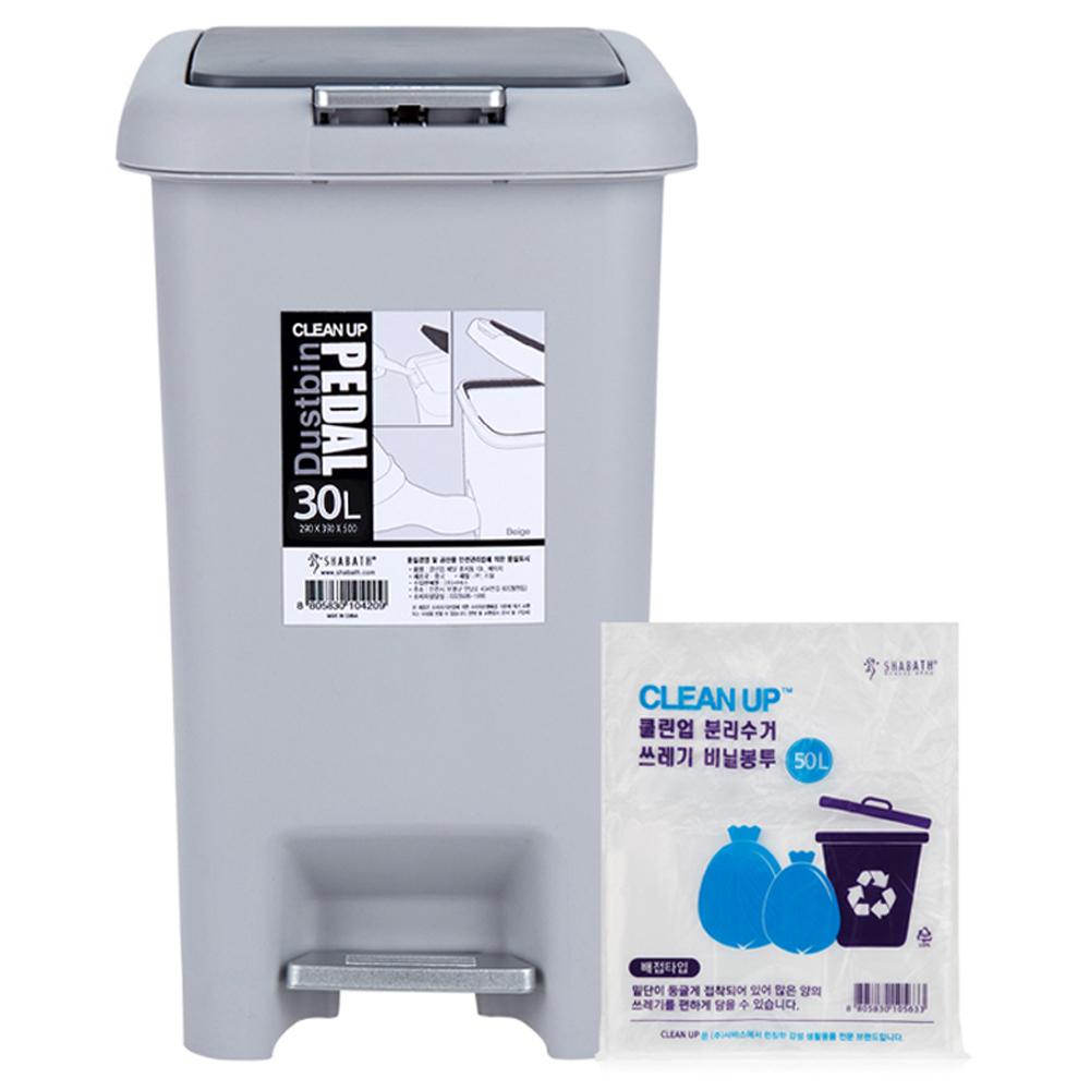 샤바스 클린업 페달 휴지통 30L + 분리수거 비닐봉투 50L x 20p, 그레이, 1세트