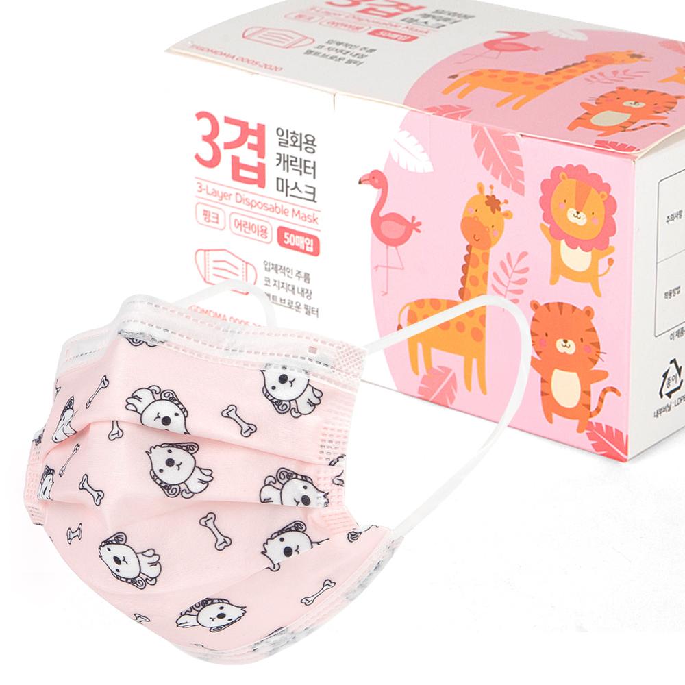 3겹 일회용 어린이 마스크, 핑크, 50개입
