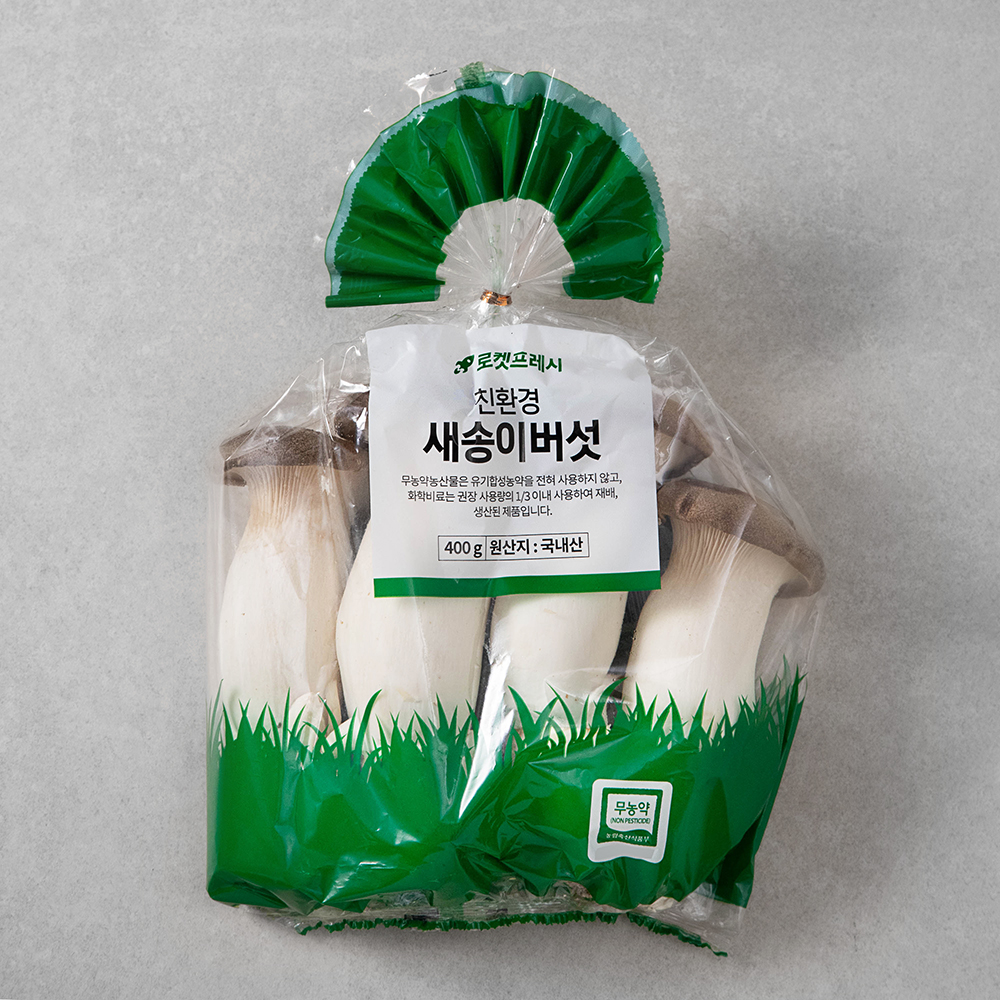 친환경인증 새송이버섯, 400g, 1봉