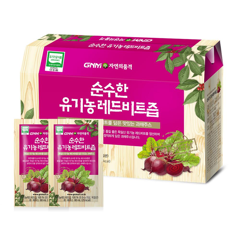 GNM자연의품격 순수한 유기농 레드비트즙, 80ml, 30포