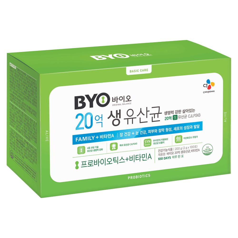 BYO 20억 생유산균 패밀리 비타민A, 2g, 100개입