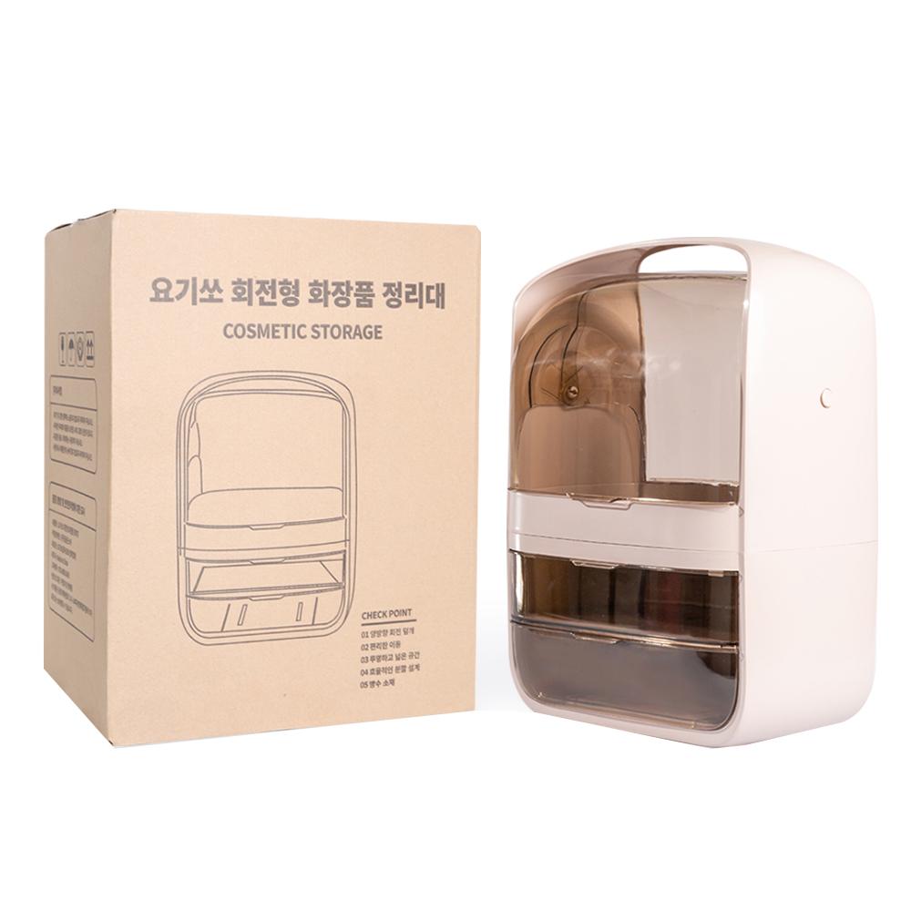 요기쏘 회전형 화장품 정리대 핑크, 1개-4-1142114331