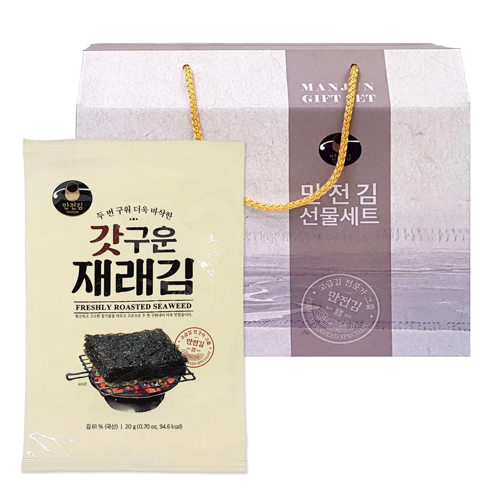만전김 갓구운 재래김 선물세트, 10개입