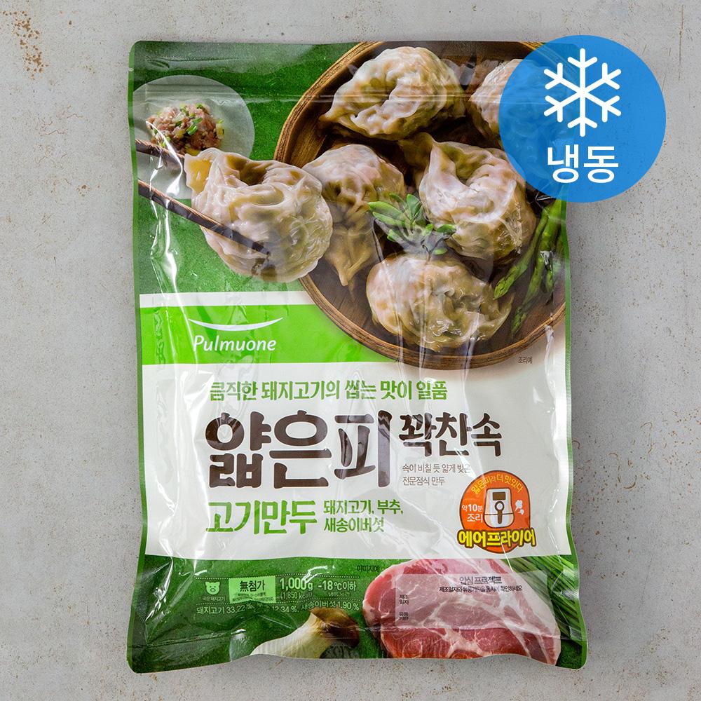 풀무원 얇은피 꽉찬속 고기만두 (냉동), 1kg, 1개