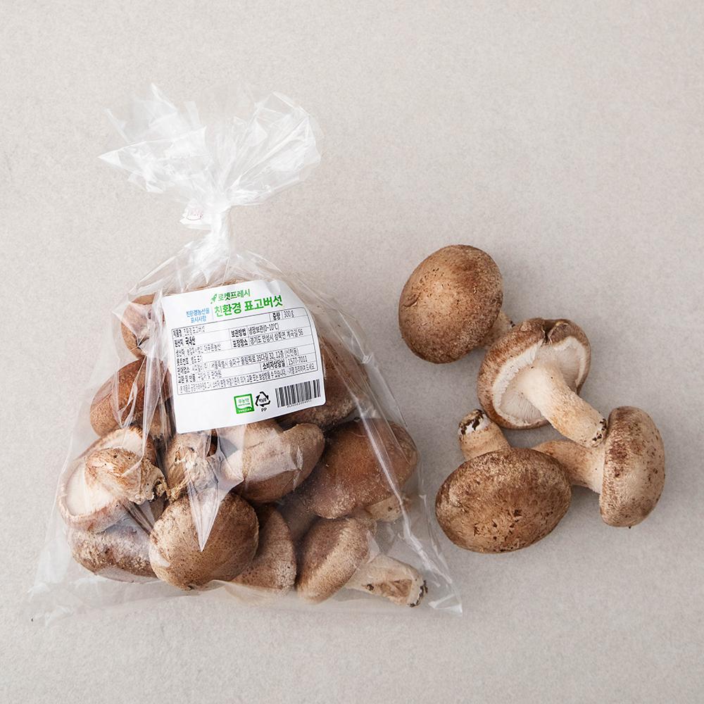 친환경인증 표고버섯, 300g, 1팩