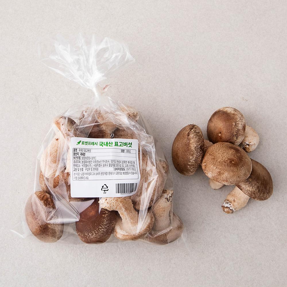 국내산 표고버섯, 300g, 1팩