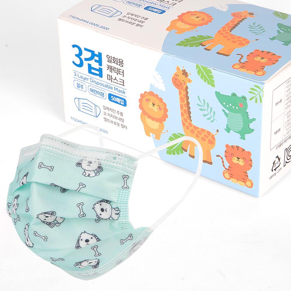 3겹 일회용 어린이 마스크, 블루, 50개입