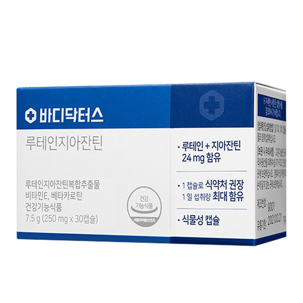 바디닥터스 루테인 지아잔틴, 30정, 1개