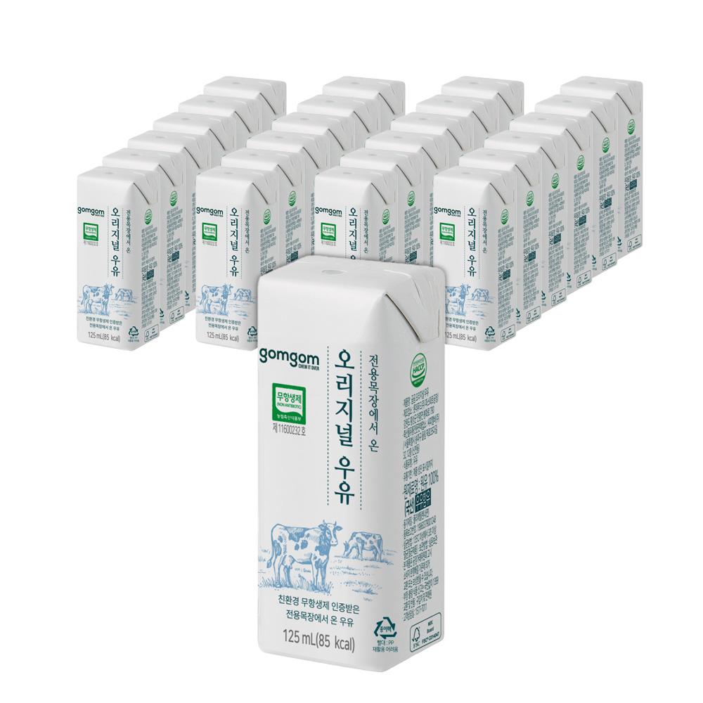 곰곰 무항생제인증 오리지널 멸균 우유, 125ml, 24개입