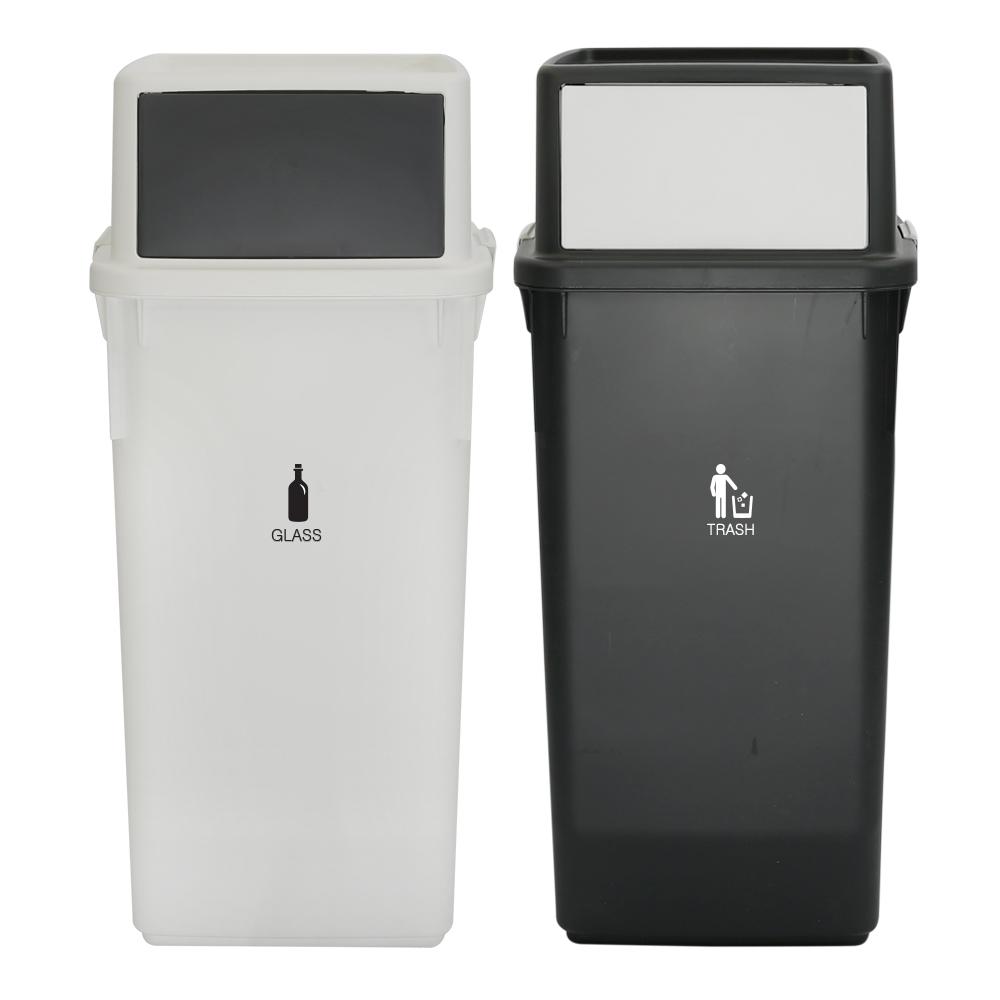 엔플라스틱 컬러빈 롱바디 분리수거함 60L 2p, 화이트 , 블랙, 1세트