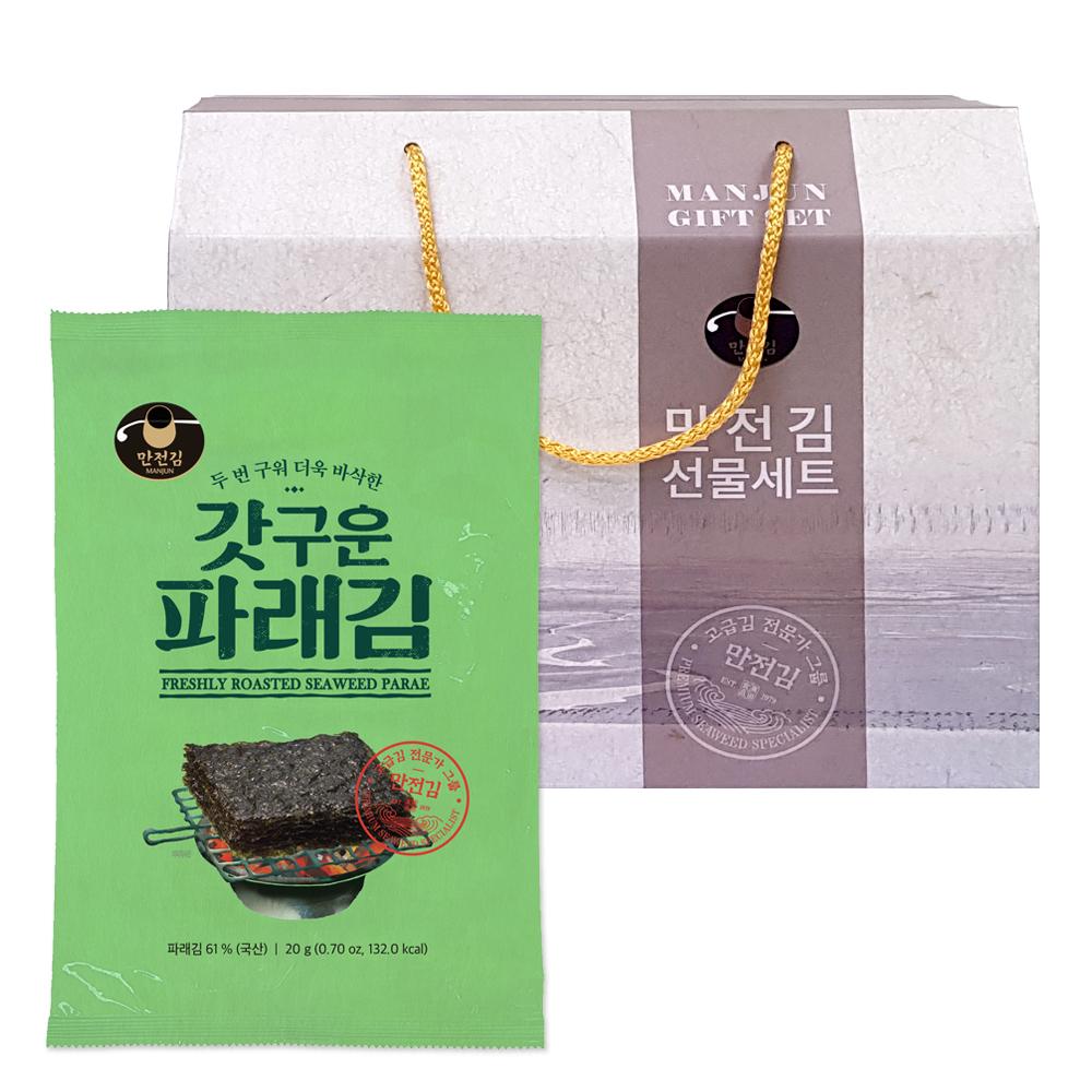 만전김 갓구운 파래김 선물세트, 20g, 10개입