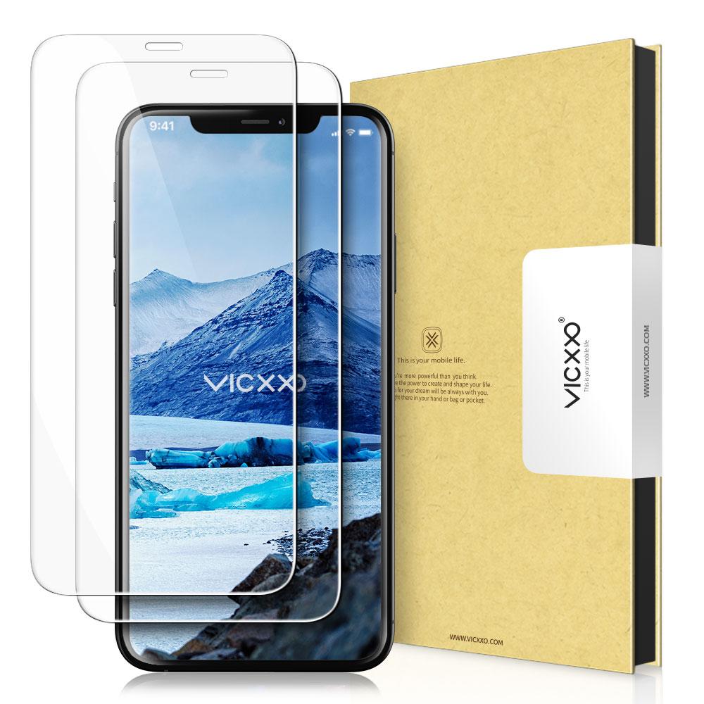빅쏘 2.5C 강화유리 휴대폰 액정보호필름 2매, 1세트-13-1410321422