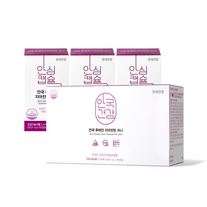 [루테인 지아잔틴] 안국건강 루테인 지아잔틴 미니, 180캡슐, 1개 - 랭킹1위 (36950원)