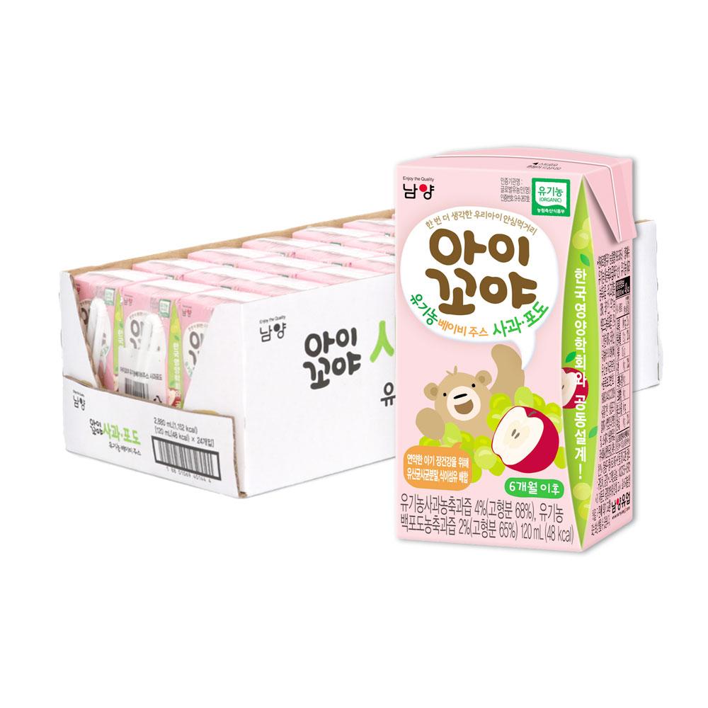 아이꼬야 유기농 베이비주스 120ml, 사과 + 포도 혼합맛, 24개입