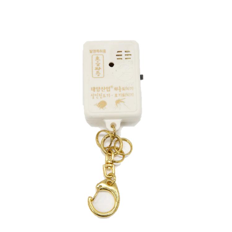 태양산업 낚시 캠핑 초음파 휴대용 모기 퇴치기, 삐삐형 (POP 1541456326)