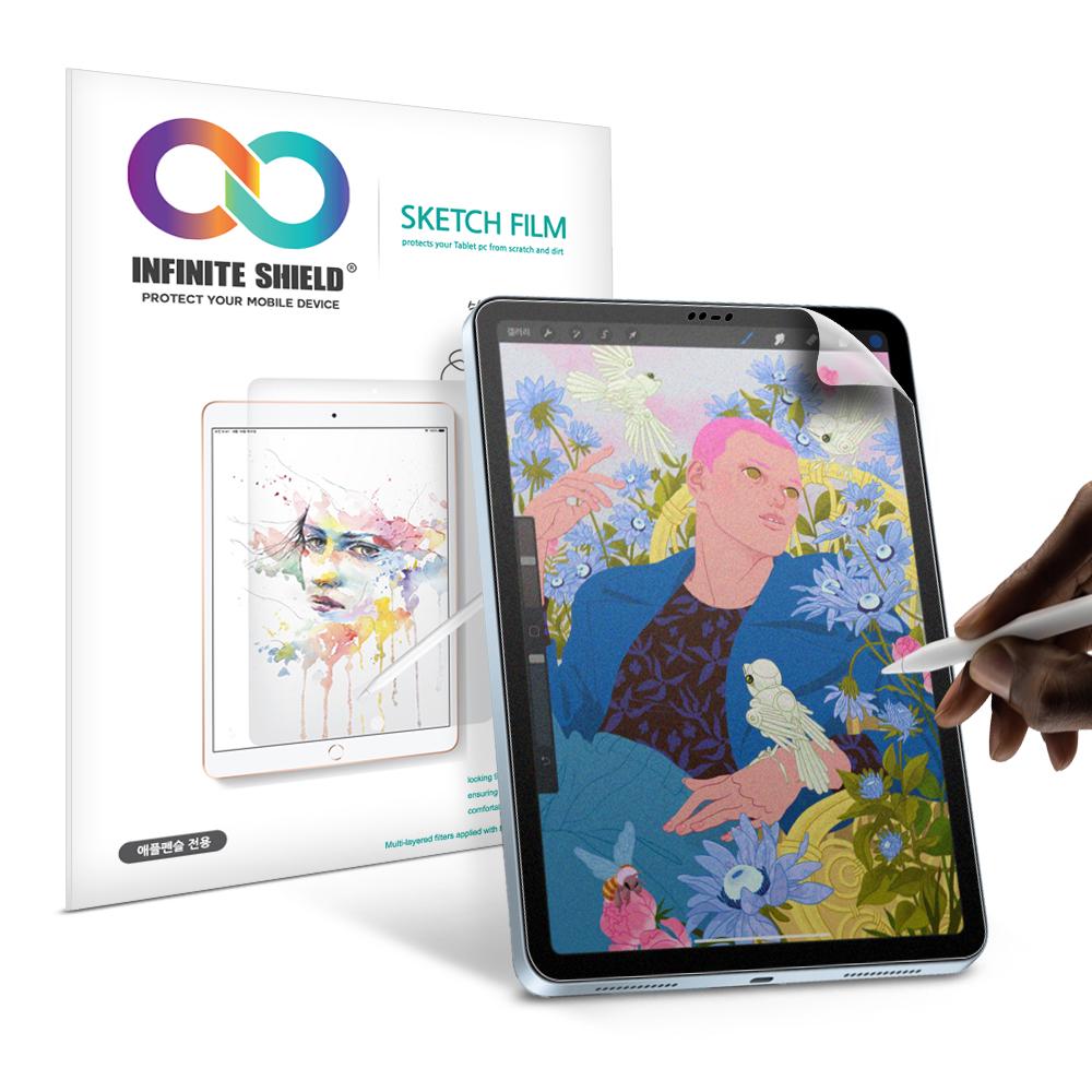 인피니티쉴드 종이질감 지문방지 태블릿PC 액정보호필름 2p, 단일색상
