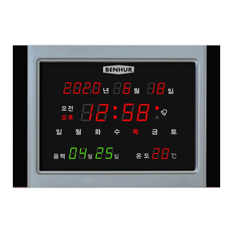 BENHUR 스마트 LED 디지털 벽시계 SB-201, 혼합색상