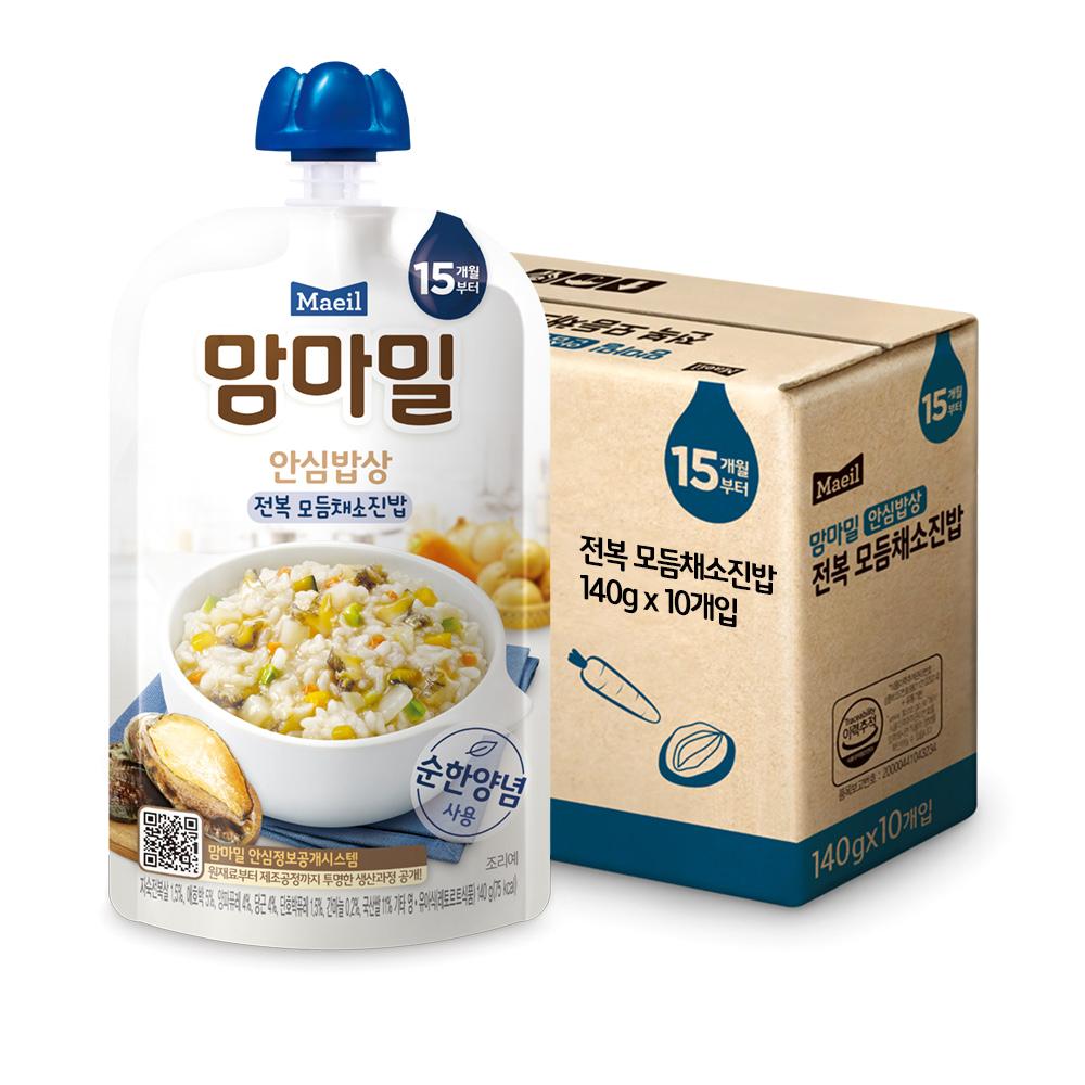 맘마밀 안심밥상 레토르트이유식 140g, 전복 모듬채소진밥, 10개