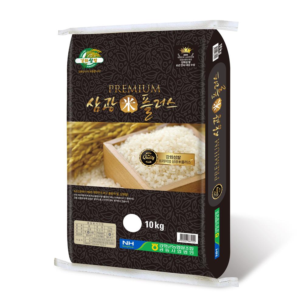 강화섬쌀 2020년 햅쌀 삼광미플러스 백미, 10kg, 1개