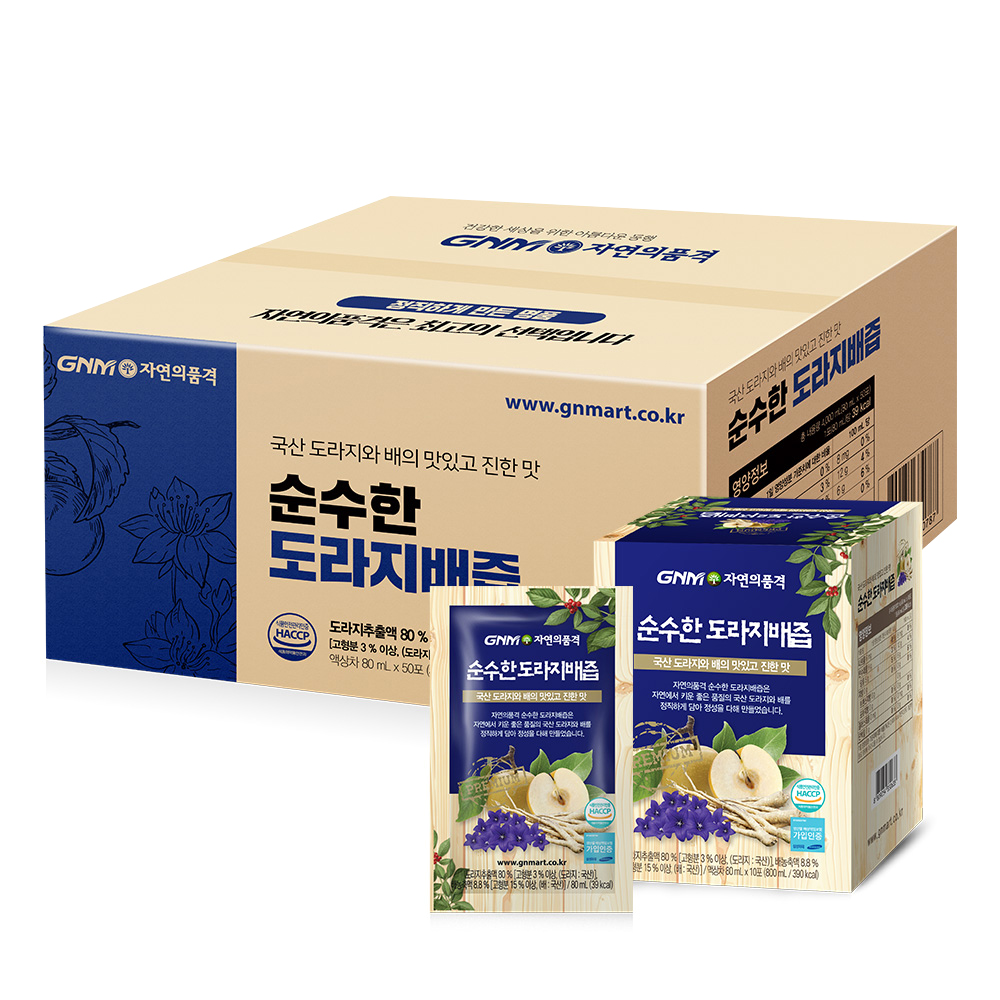 GNM자연의품격 순수한 도라지배즙, 80ml, 50포