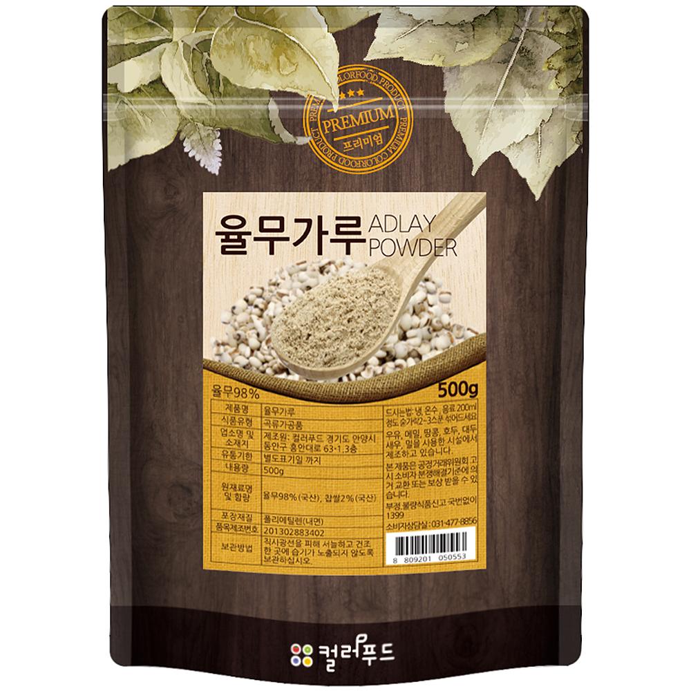 컬러푸드 국산 율무가루, 500g, 1개