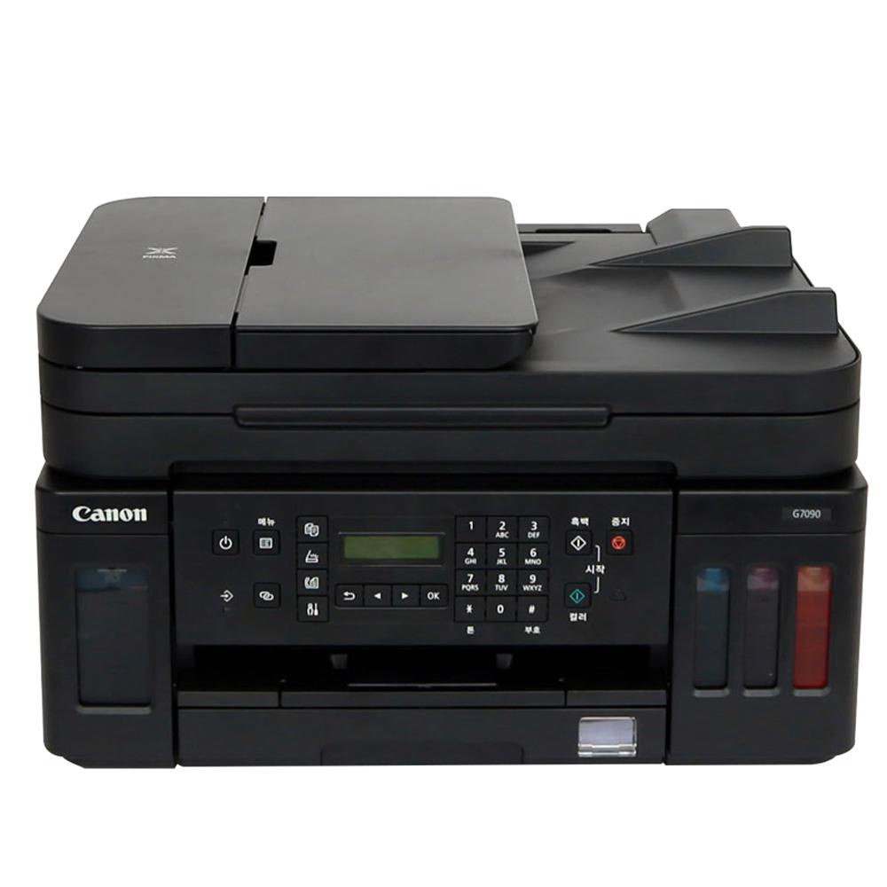 캐논 무한 팩스 잉크젯 복합기 G7090, 혼합 색상
