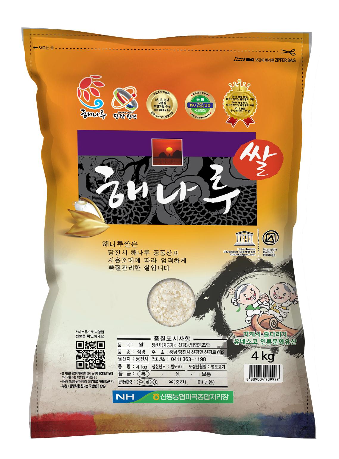 농협 2020년 햅쌀 당진 해나루 삼광쌀, 4kg, 1개