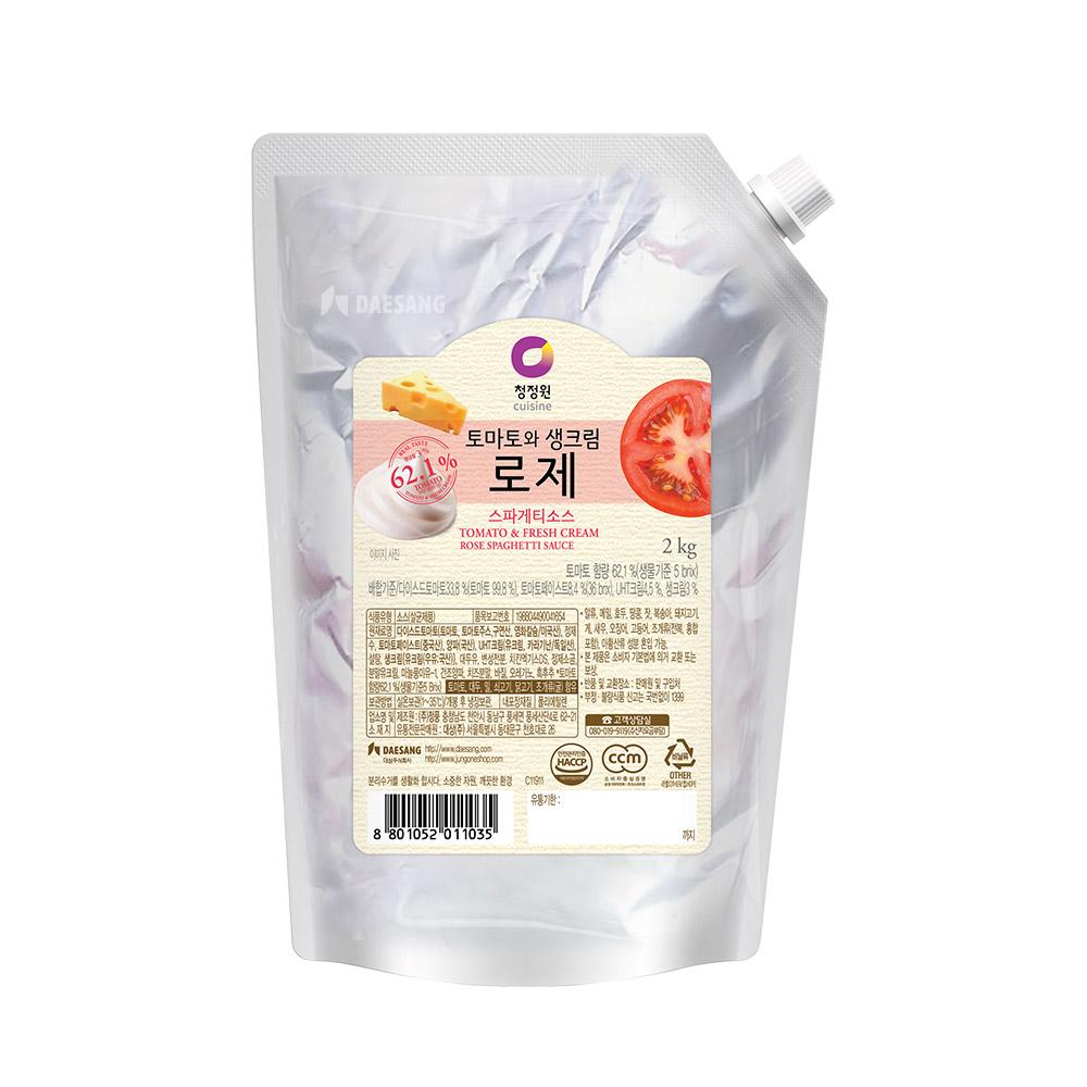청정원 로제 스파게티소스, 2kg, 1개