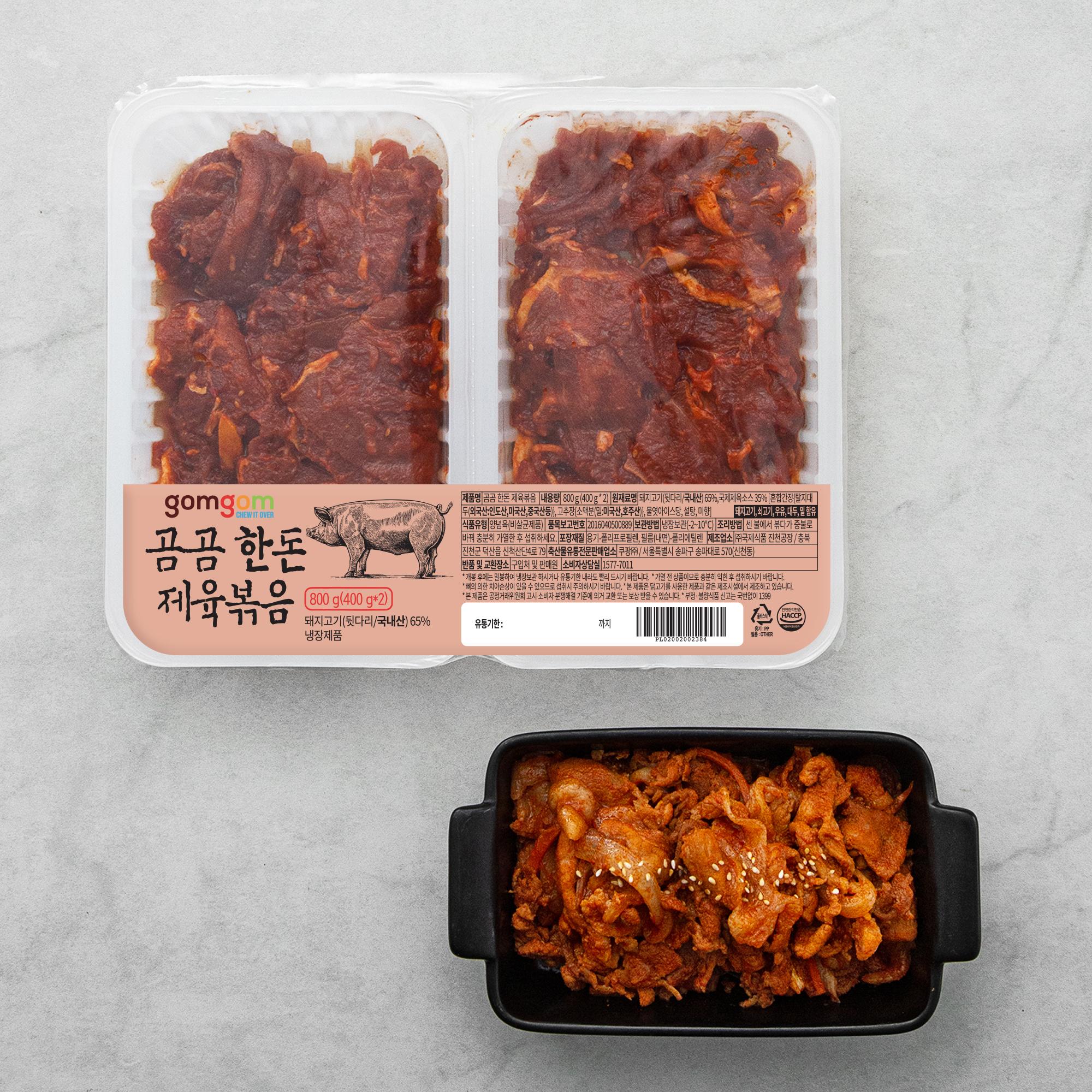 곰곰 국내산 제육 볶음 (냉장), 400g, 2개