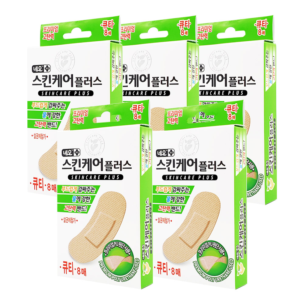 네오스킨케어플러스 생활방수 고탄력밴드 큐티 8매입, 5개 (POP 147539624)