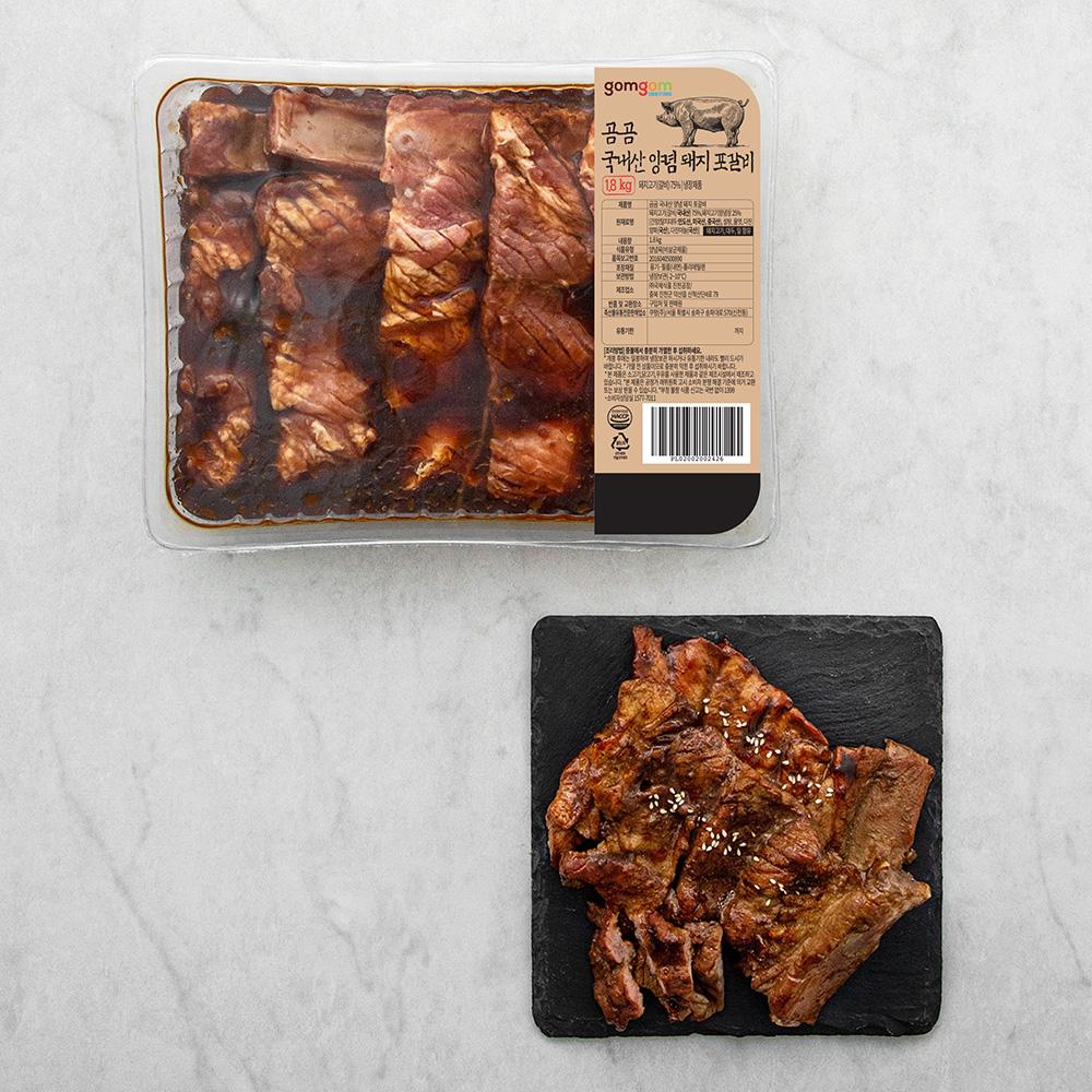 곰곰 국내산 양념 돼지 포갈비 (냉장), 1.8kg, 1개