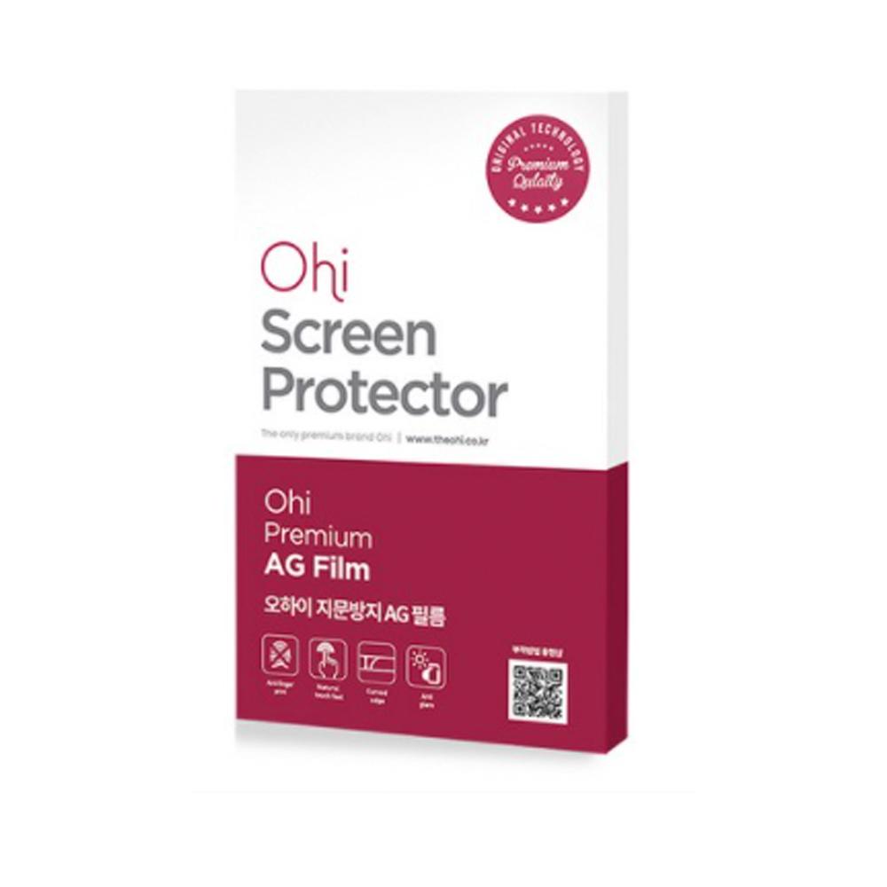 오하이 풀커버 저반사 지문방지 무광택 휴대폰 액정보호필름 2p, 1개